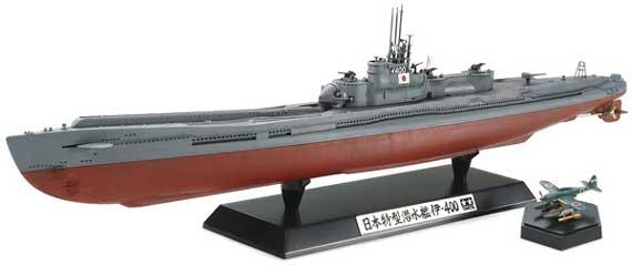 伊四十型潜水艦